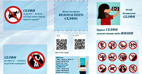 divieto-selfie-russia_2